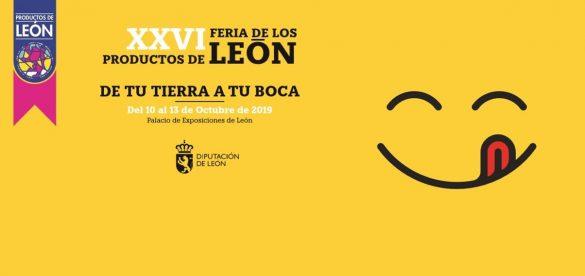 XXVI Feria de los Productos de León